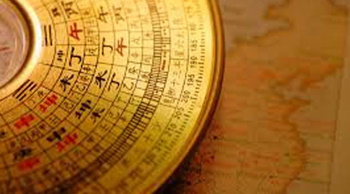 จัดบ้านเรียกทรัพย์ตามหลักฮวงจุ้ยปีชวด 2563