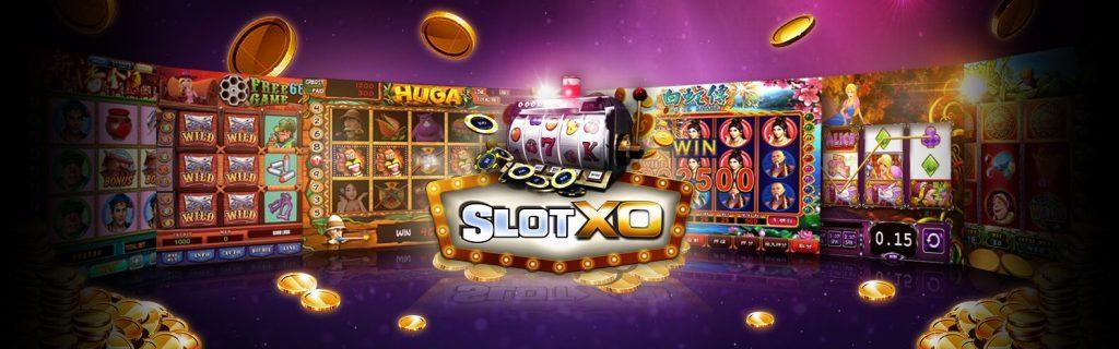 ดาวน์โหลด SLOTXO2021